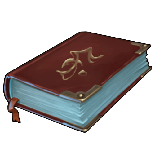 Datei:Allage book silver 2.png